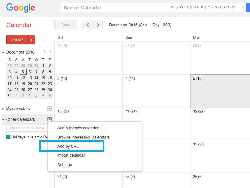 تقویم رسمی ایران در تقویم گوگل 1