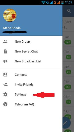 تلگرام 3