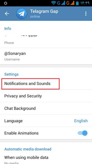 تلگرام 4