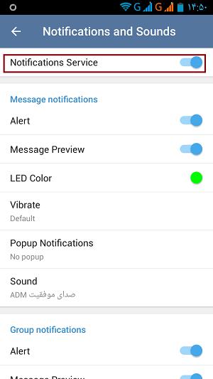 تلگرام 5