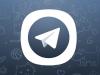 ارسال پیام به صورت بیصدا در تلگرام