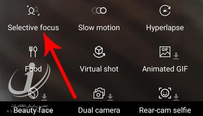 چگونه توسط گوشی سامسونگ خود بدون نیاز به دو لنز، عکاسی پرتره کنیم؟