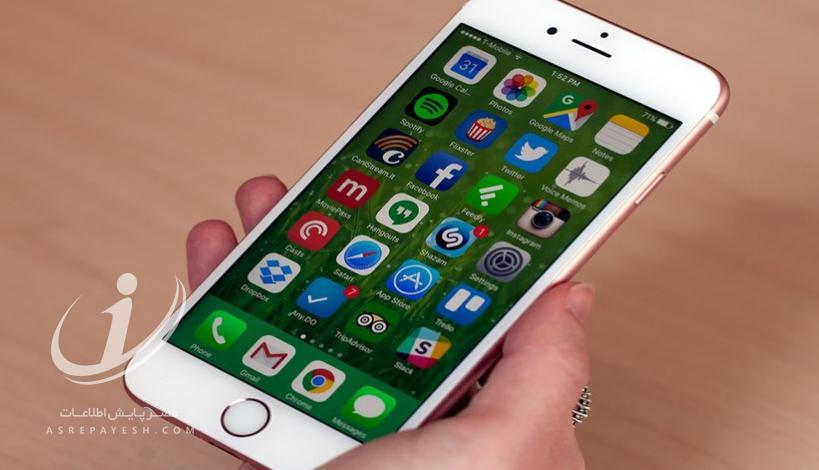 تنها در 3 مرحله اطلاعات گوشی آیفون خود را کاملا پاک کنید