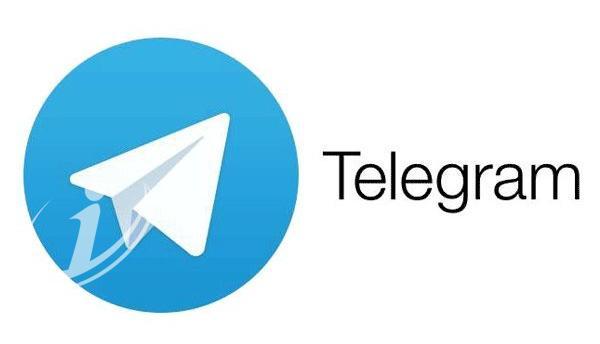 غیرفعال کردن هشدارهای تلگرام