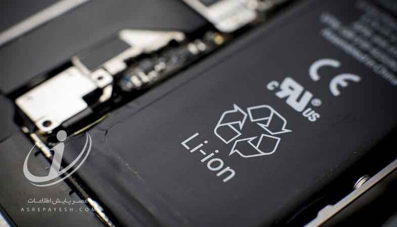 علت اصلی خالی شدن سریع باتری گوشی