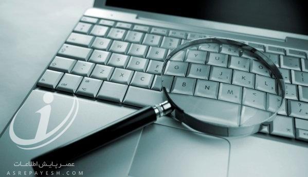 توسط مرکز ماهر؛ جزییات حمله سایبری به سایت های خبری
