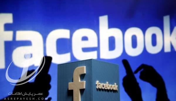 برای کاربران اندروید؛ فیس بوک دکمه مخالفت را آزمایش می کند