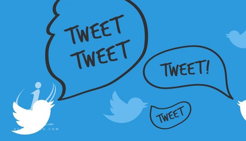 چطور در توییتر پیامهای ۲۸۰ کاراکتری ارسال کنیم؟