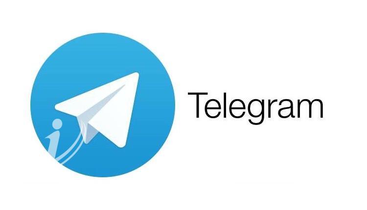 قابلیتهای جدید تلگرام نسخه 5.11.0