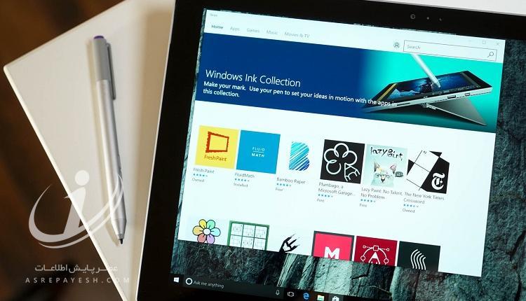 چگونه بدون مایکروسافت پینت در محیط ویندوز اسکرین شات بگیریم