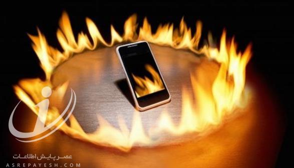اقدامات لازم در صورت داغ کردن گوشی