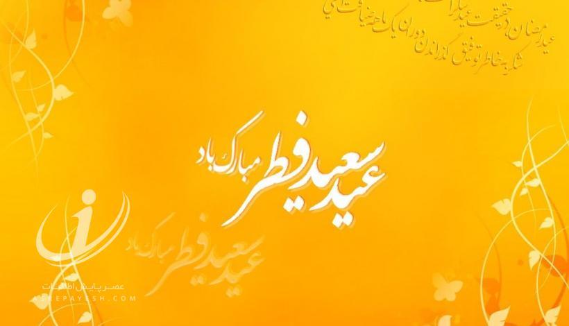 اللهم اهل الکبریاء و العظمة..