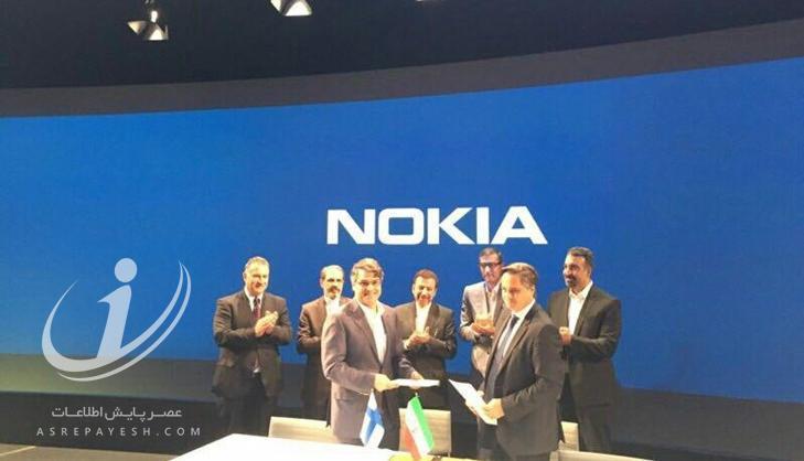 تفاهمنامه همکاری نوکیا و شرکت شاتل برای گسترش تکنولوژی TDD-LTE در ایران