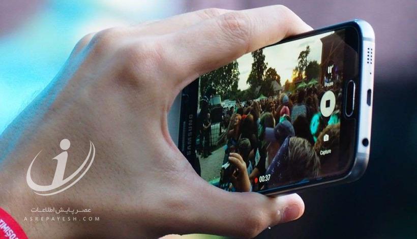 نکاتی برای فیلمبرداری با کیفیت با گوشی همراه