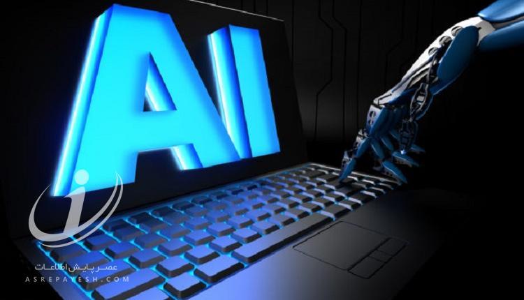 تراشههای هوش مصنوعی گوگل در دسترس عموم قرار میگیرد