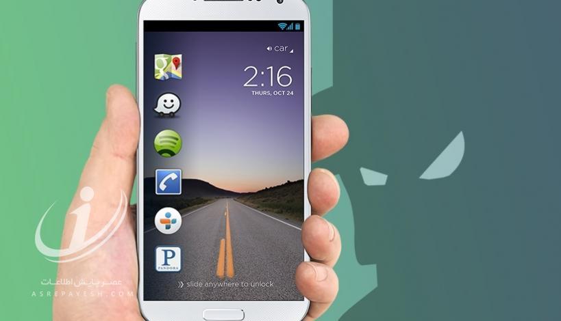 5 مورد از تنظیمات دسترسی برنامه ها در اندروید و iOS که باید جدی بگیریم!