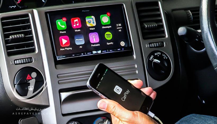 چگونگی عملکرد برنامه CarPlay در گوشی آیفون و امکانات آن