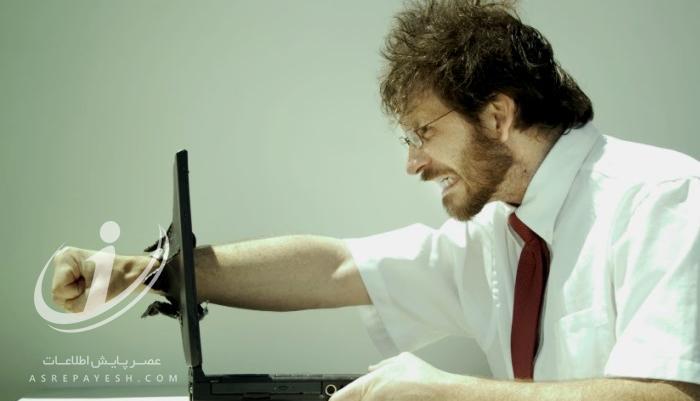 چرا لپ تاپ شما کند کار می کند؟ بررسی دلایل و حل مشکل کندی لپتاپ
