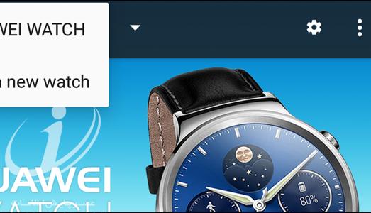 چگونه چندین ساعت هوشمند اندرویدی را به یک تلفن وصل کنیم؟