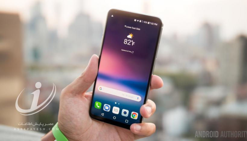 وقتی گوشی LG V30 هنگ می کند چکار کنیم؟