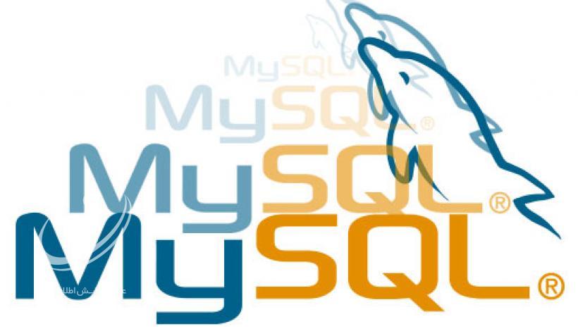نحوه تهیه نسخه پشتیبان (Backup) از یک پایگاه داده در MySQL