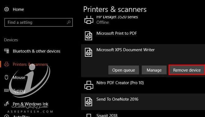 XPS Document Writer در ویندوز چیست و چگونه آن را حذف کنیم؟