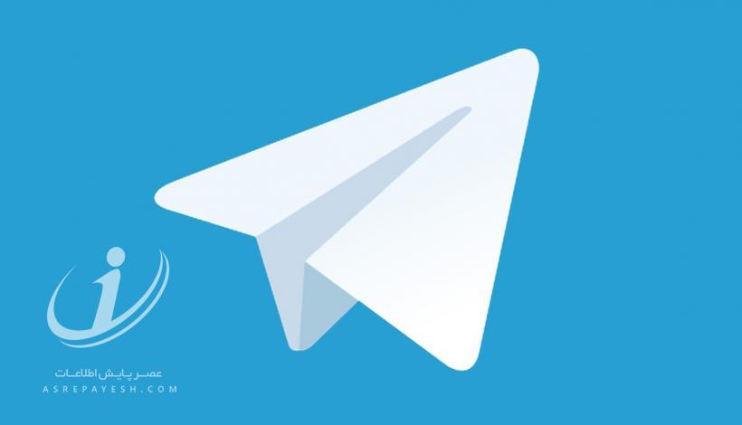 مخفی کردن حالت آنلاین بودن شما در تلگرام برای هر کسی که دوست دارید.