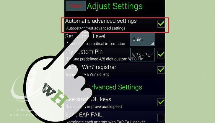 چگونگی اتصال خودکار وای فای و پر کردن خودکار فرم ها در اندروید ۸