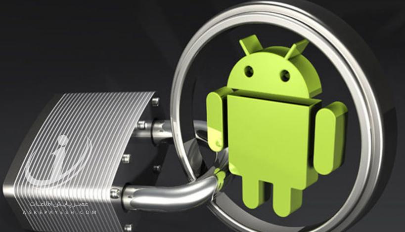 4 گام مهم برای حذف غیر قابل بازگشت اطلاعات گوشی های اندرویدی
