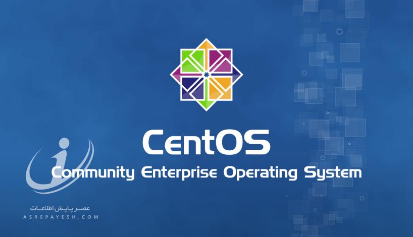 تعویض پورت SSH در CentOS