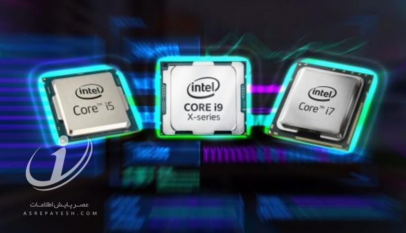 چگونه نسل پردازنده اینتل خود را تشخیص بدهیم؟