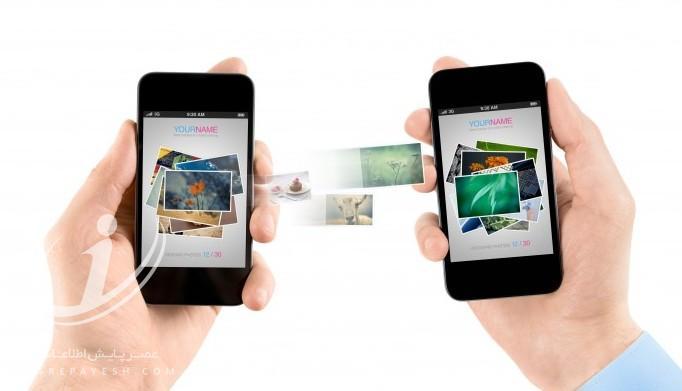 آموزش انتقال تصاویر از یک آیفون به آیفون دیگر