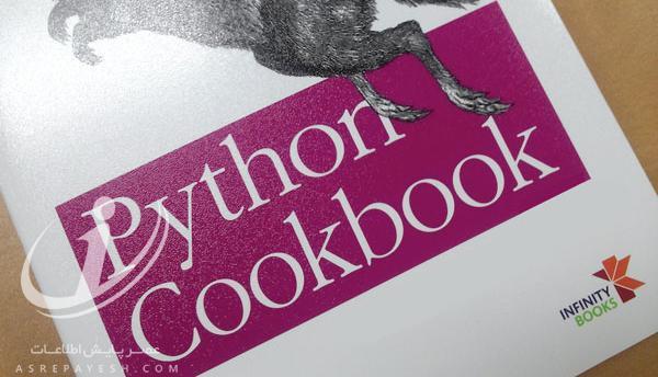 دانلود کتاب Python Cookbook, Third edition