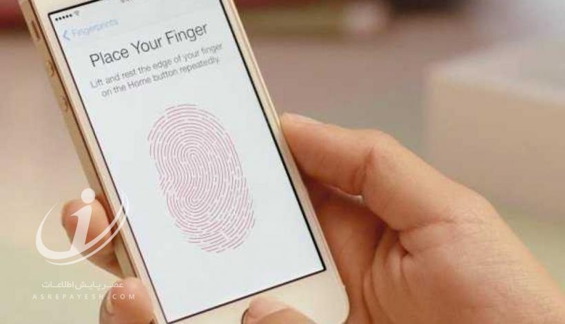 با این ترفند ساده، دقت حسگر اثرانگشت گوشی خود را بالاتر ببرید
