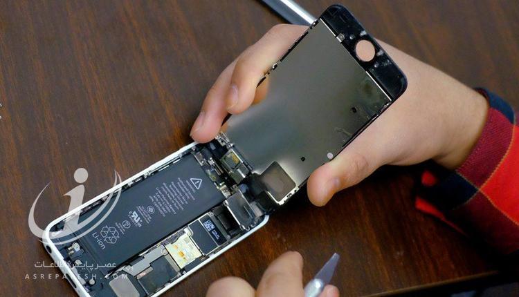 چطور متوجه شویم اپل آيفون قدیمی ما را کند کرده است؟