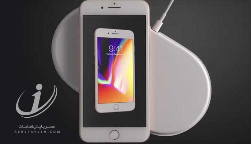 ۳ روش برای افزایش طول عمر باتری iPhone 8 و iPhone 8 Plus