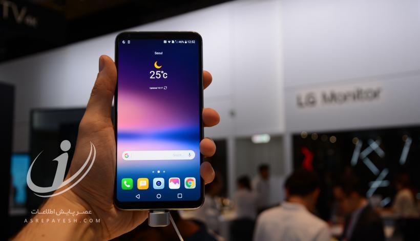 چگونه در گوشی LG V30 اسکرین شات بگیریم