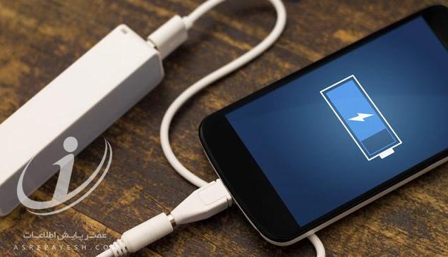 افزایش عمر باتری گوشی با روشی خاص در شارژ کردن