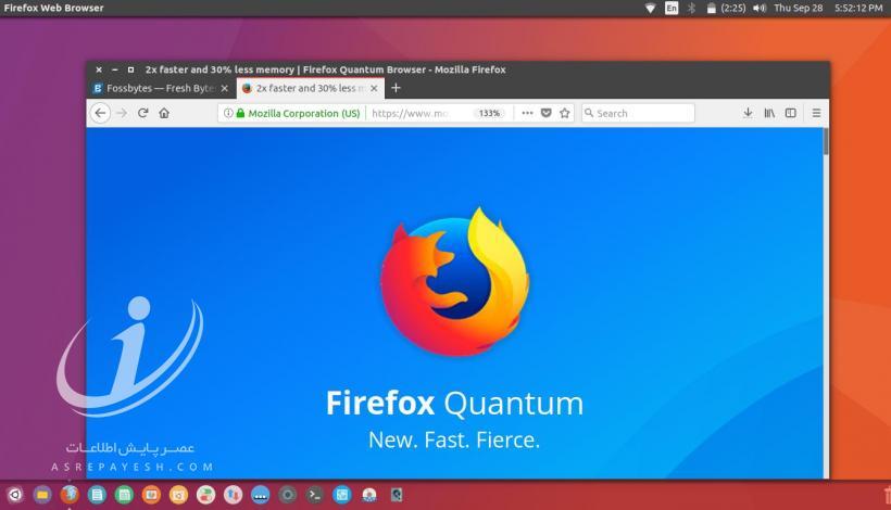 روش هایی برای سفارشی کردن مرورگر فایرفاکس کوانتوم
