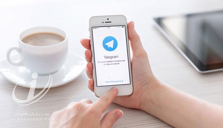 هر آنچه که باید برای کار کردن با تلگرام ایکس بدانید!