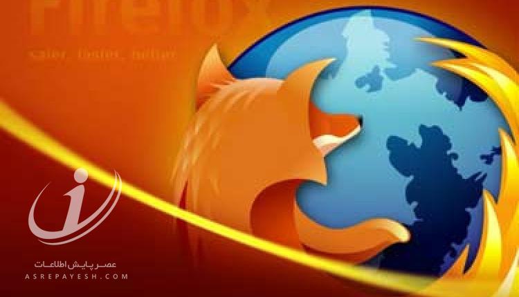 چگونه پاپ آپ ها را در فایرفاکس حذف کنیم؟
