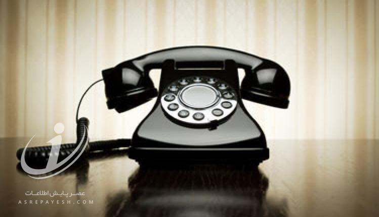 چگونه از خدمات غیرحضوری تلفن ثابت استفاده کنیم
