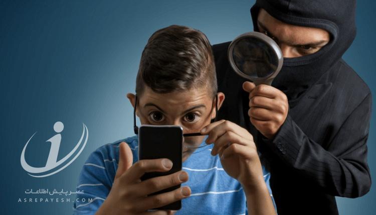 سبک جدیدی در جاسوسی اطلاعات