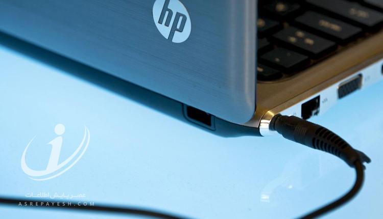 مراقب باتری لپتاپهای HP باشید؛ آتش میگیرد