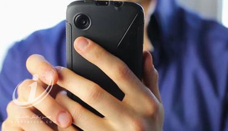 با گوشیهای غیرفعال شده بعد از رجیستری چه کنیم؟