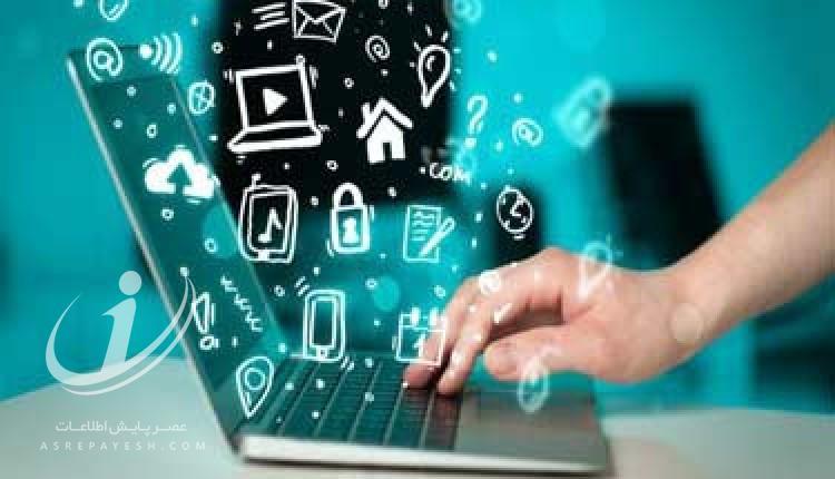 کارهایی که میتوانید آنلاین انجام دهید