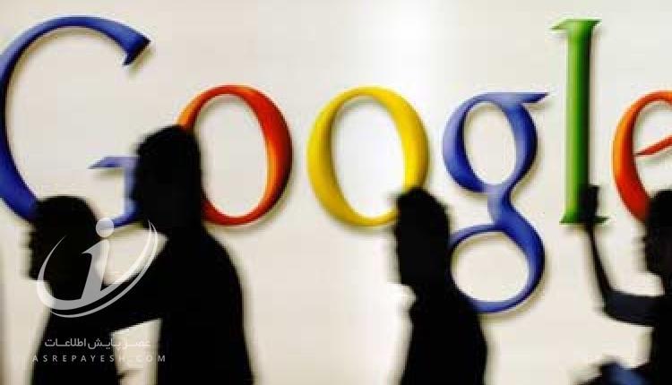 پلیس از گوگل کمک میگیرد