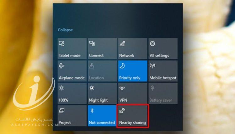 چگونه از قابلیت Near Share ویندوز ۱۰ استفاده کنیم؟