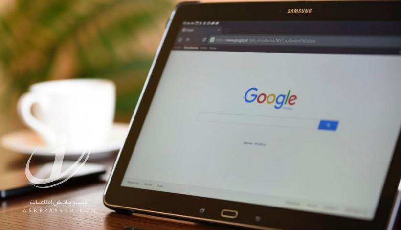 اگر میخواهید گوگل سایت شما را سریعتر پیدا کند این ترفندهای SEO را حتما بخوانید!