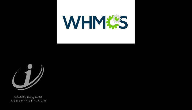 تحریم ایران از سوی WHMCS در آستانه اجرای برجام